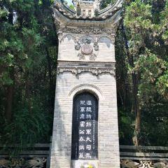 Maoling User Photo