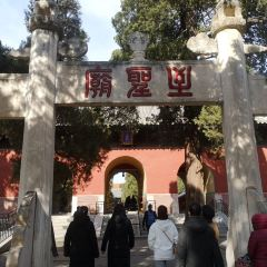 Qufu's Temple and Cemetery of Confucius and Kong Family Mansion User Photo