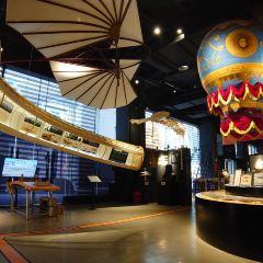 Lichaohangkong Museum 여행 사진