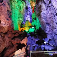 Kaiyuan Karst Cave in Boshan User Photo