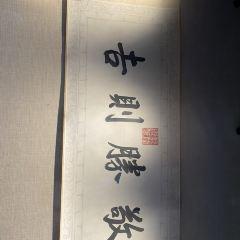 清東陵用戶圖片