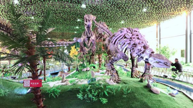 Zhucheng Dinosaur World