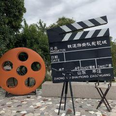 The Railway Guerilla Band TV and Film Studio User Photo