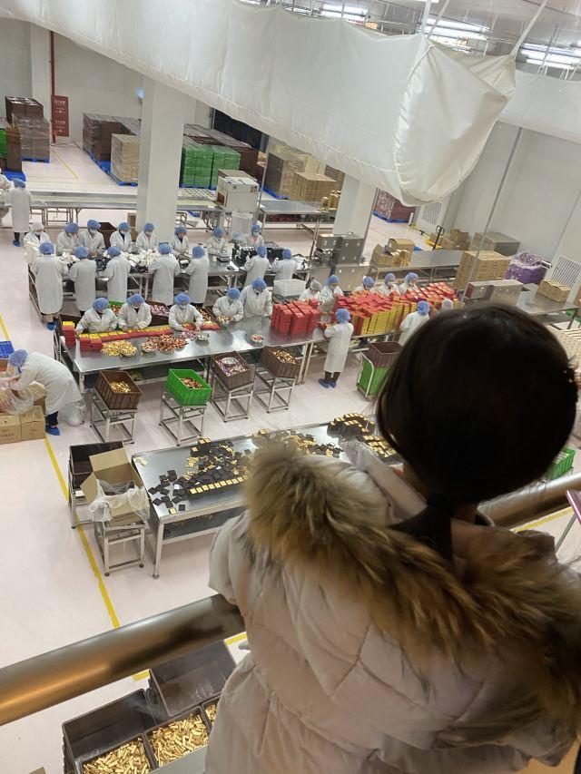 Aficion 초콜릿공장