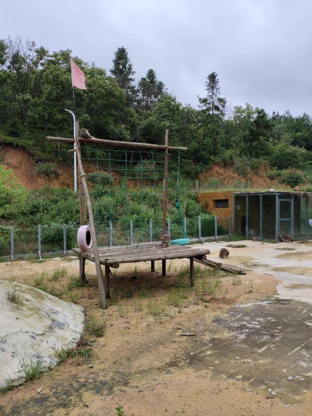 십팔담 관광단지