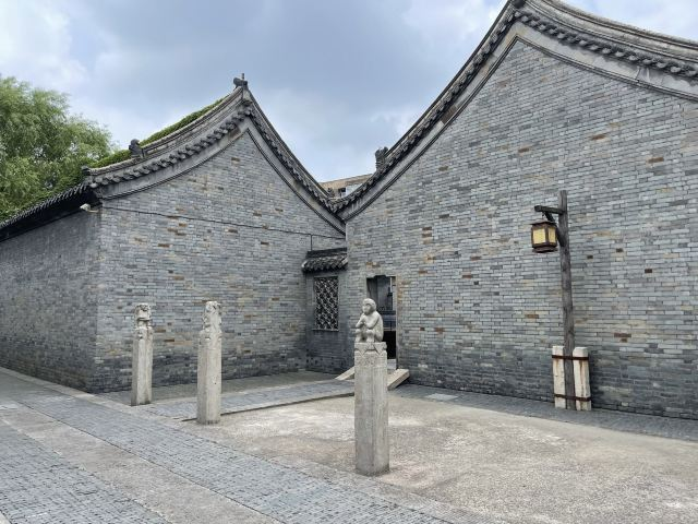 Huai'an Ching Governor