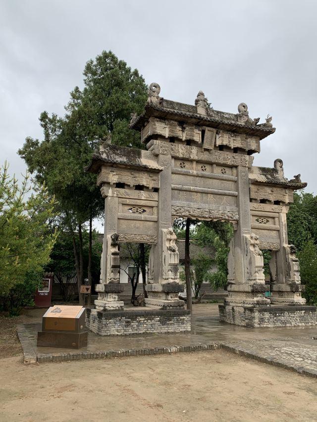 Yongle Palace