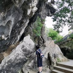 Taoyuan Cave User Photo
