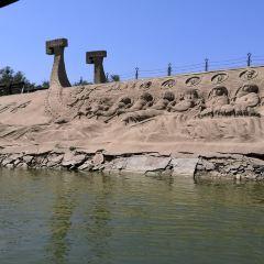 Sand Sculpture Ocean Park User Photo
