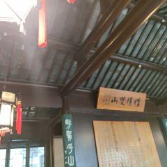 Ouyuan Garden User Photo