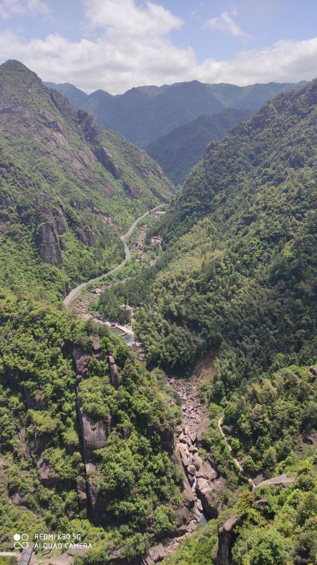 蛟龍大峽谷