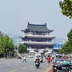 Du Fu River Pavilion User Photo