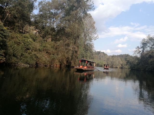 Shixiang Lake