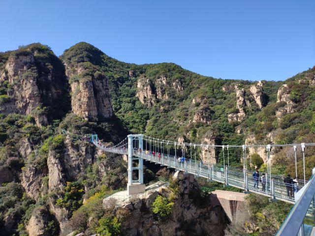 Tianyun Mountain Scenic Area