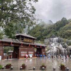 광우산 여행 사진