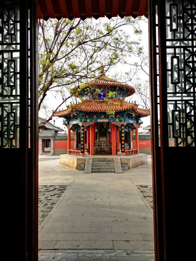 LongWangMiao Palace