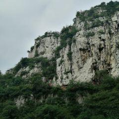 Qi Mountain Scenic Area User Photo