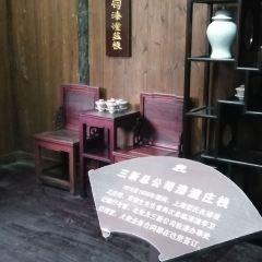 溱潼古鎮用戶圖片