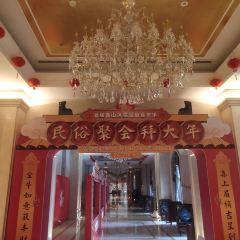 國信南山溫泉用戶圖片