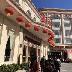 Xinyinzhan Hot Spring Holiday Resort User Photo