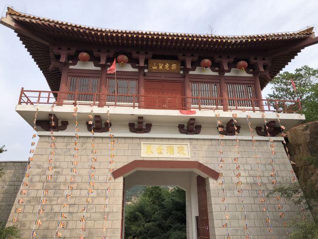 Zhaohushan National Forest Park