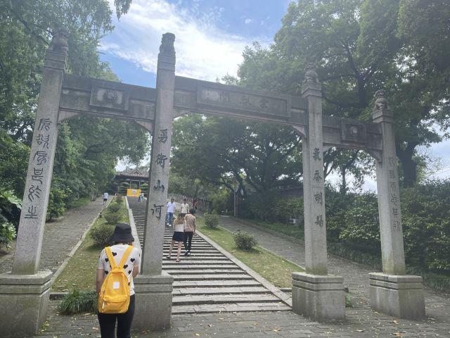 Tianxin Pavilion