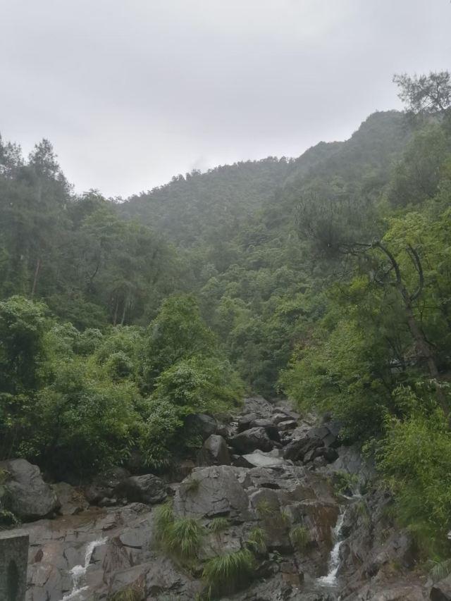 다치산 국립삼림공원
