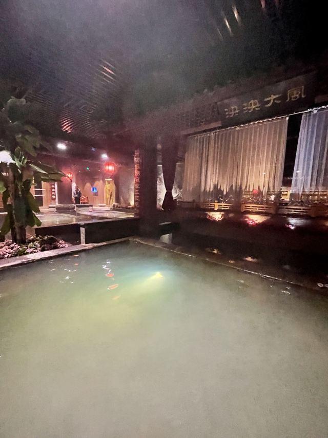 Baoshan Hot Spring
