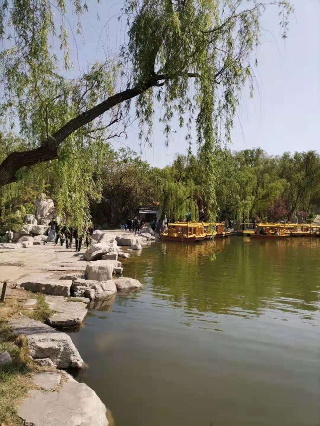 Qingyun Mountain Folk-custom Amusement Park