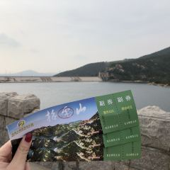 Zhaohushan National Forest Park User Photo