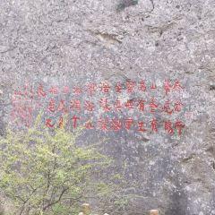 Zheyang Mountain Tourist Scenic Area User Photo