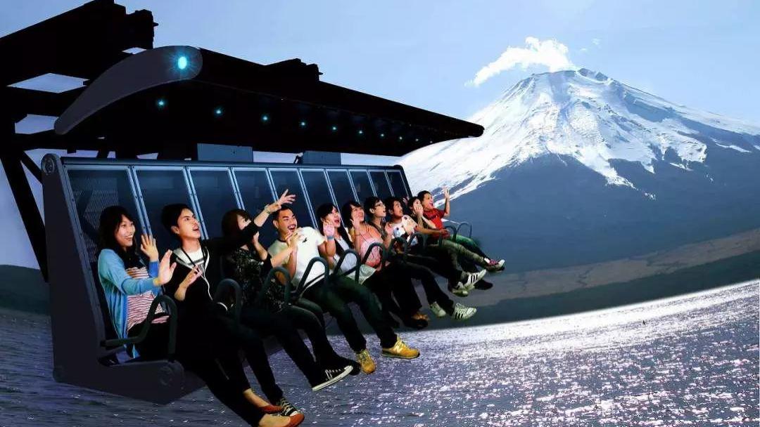 Mt.Fuji 5th Station & Fuji-Q Highland Free Pass
