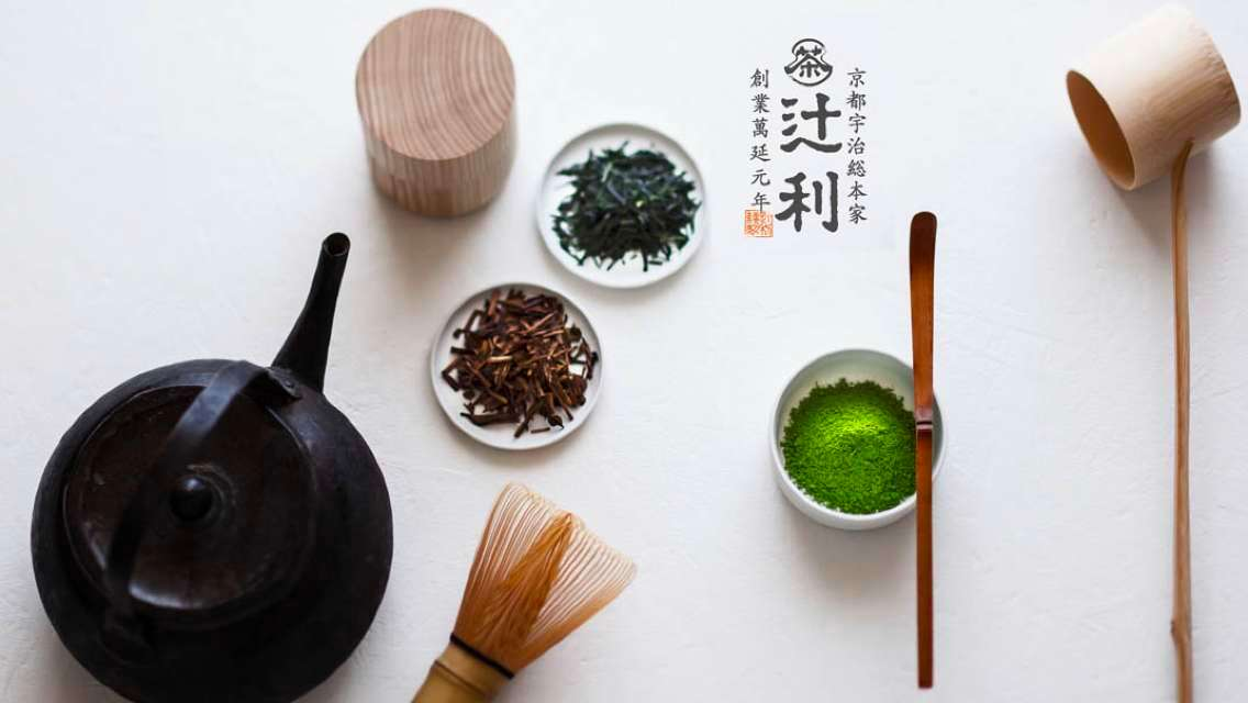 【日本宇治茶名店】TSUJIRI 辻利茶舖茶包禮盒