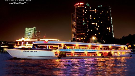 White Orchid River Cruise