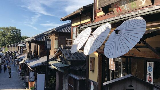 LIVE Interactive Tour: Walk In Kyoto's Traditional Gion District