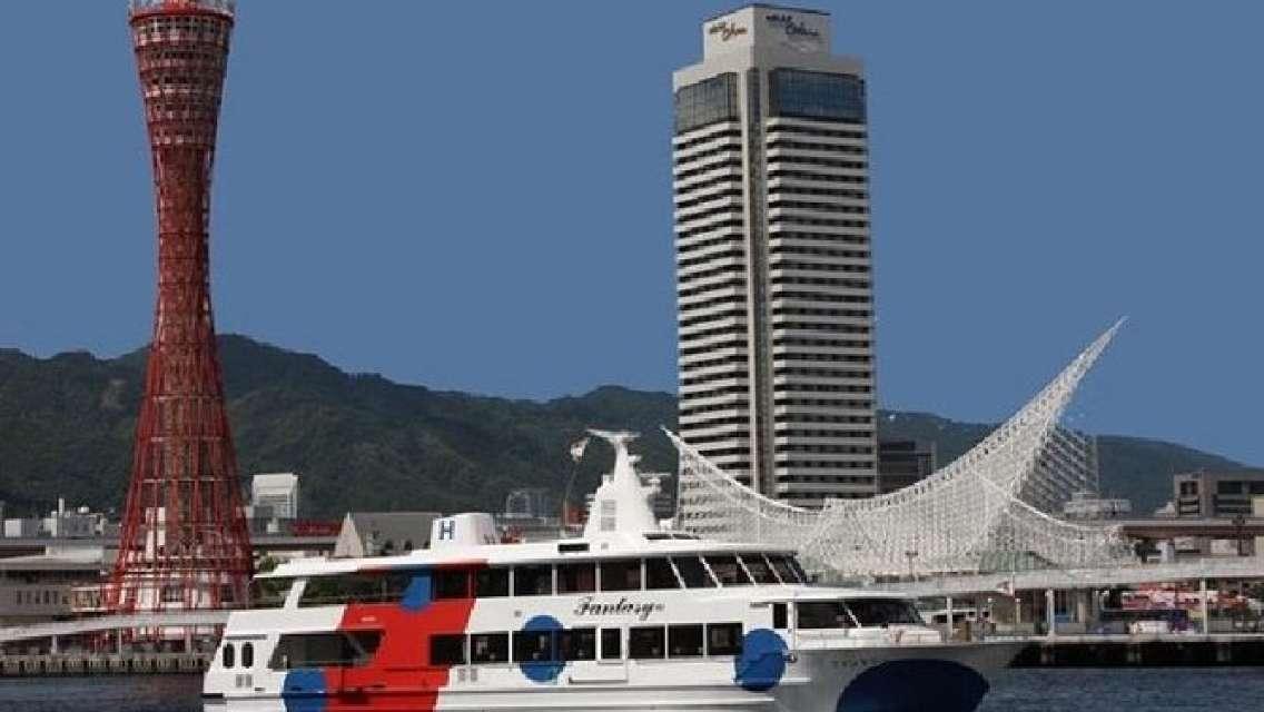 Kobe Walking Tour (Round Trip from Osaka)