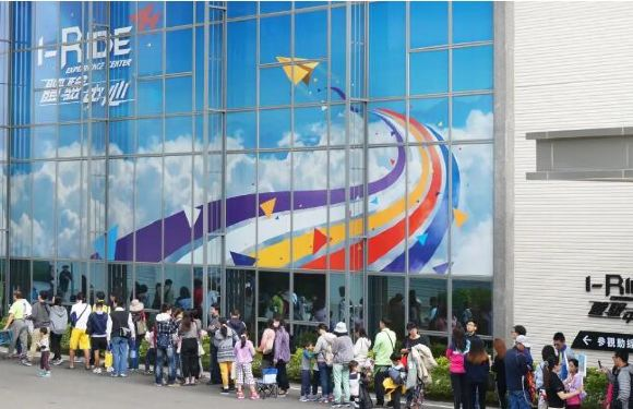 高雄 i-Ride KAOHSIUNG 飛行劇院門票