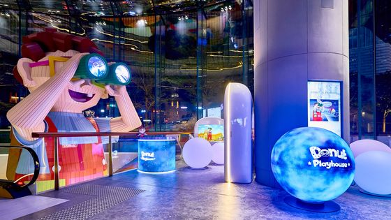 Up to 19% Off | K11 Musea Donut Playhouse Discount Ticket