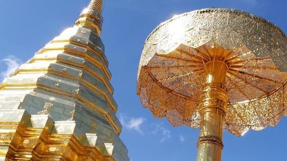 Chiang Mai City and Temples with Hotel Pick Up