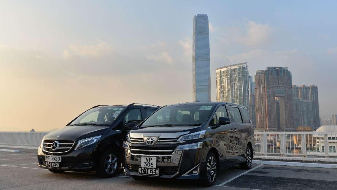 香港豪華7人車單程接載服務 - 機場/非禁區點到點