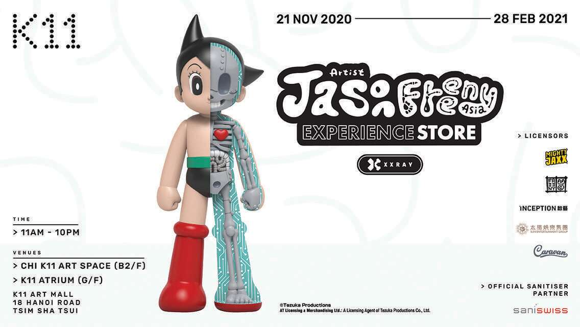 Jason Freeny Asia XXRAY Experience Store Hong Kong - Admission Ticket