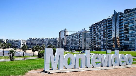 The Best Montevideo City Tour