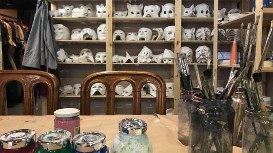 Mask Workshop