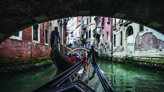 Private Gondola Experience