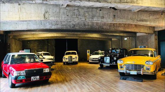 宜蘭蘇澳計程車博物館門票