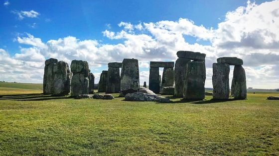 London to Stonehenge Shuttle Bus and Independent Day Trip