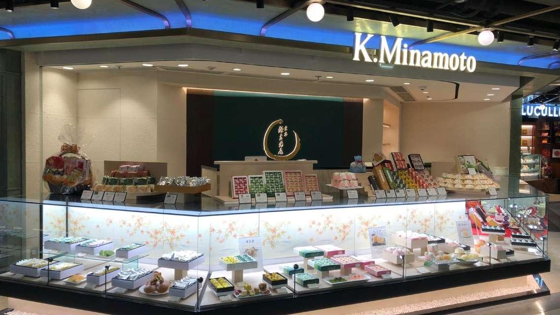 K11 MUSEA K. Minamoto