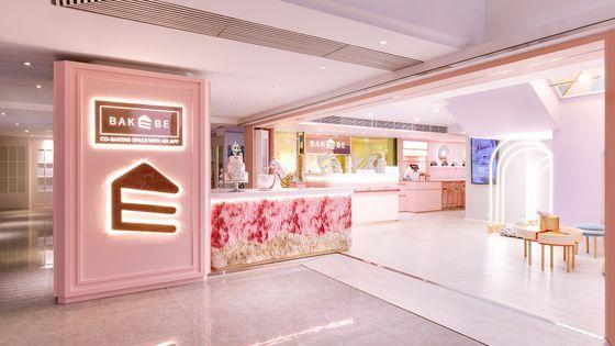BakeBe 一站式甜品/蛋糕烘焙工作坊(尖沙咀)- 餅乾系列