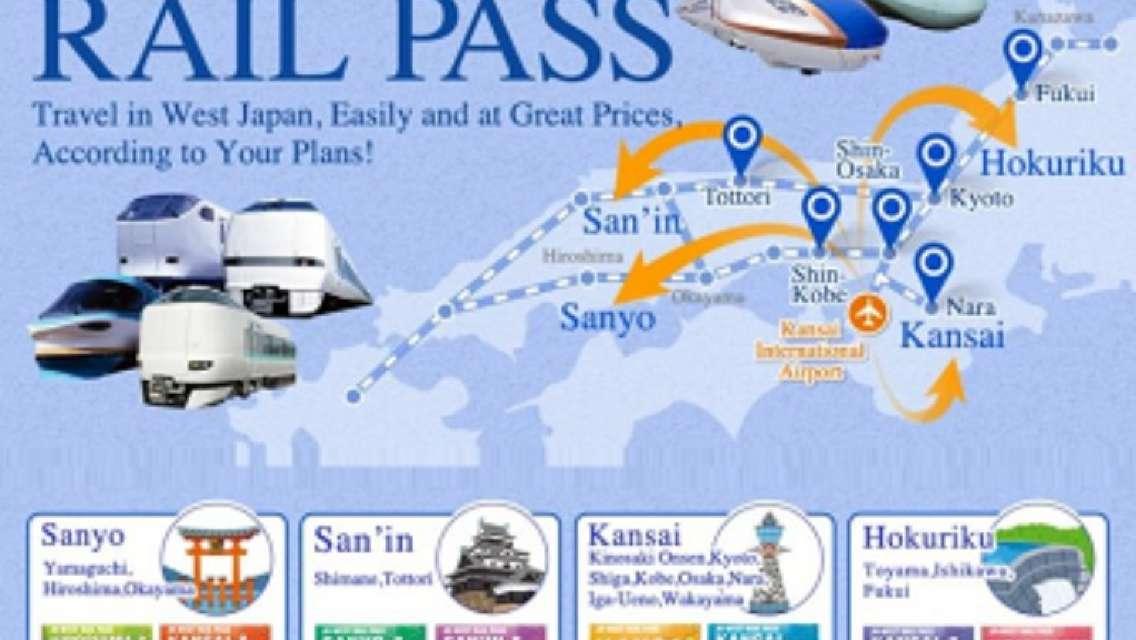 [E-Ticket] (Excursion Pass)関西ワイドエリア乗り放題パス