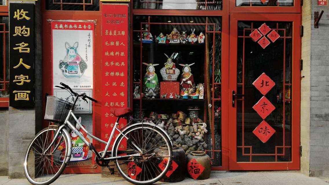 English Speaking Driver Transfer for Beijing City Shopping